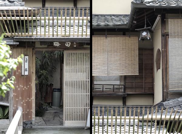 04・料理旅館・白梅