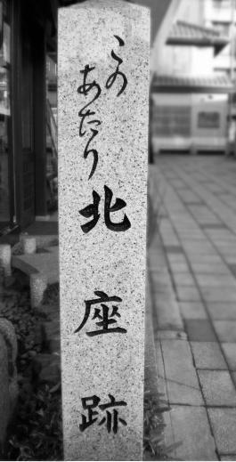 02-2跡地の石碑