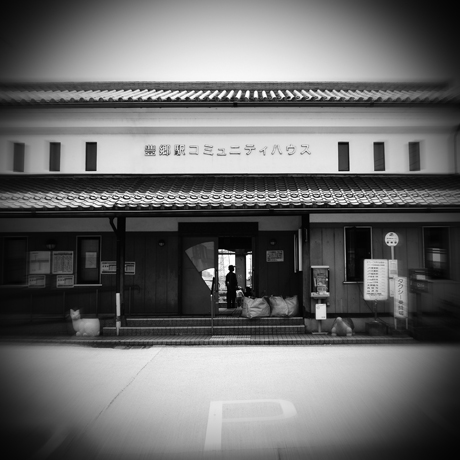 01・近江鉄道:豊郷駅