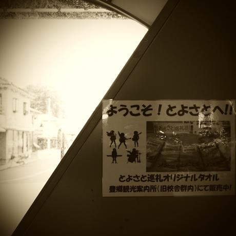 02・駅舎にて