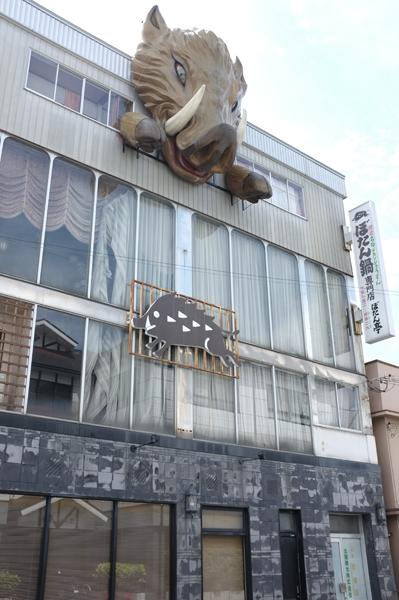 09・猪肉店のでかい看板
