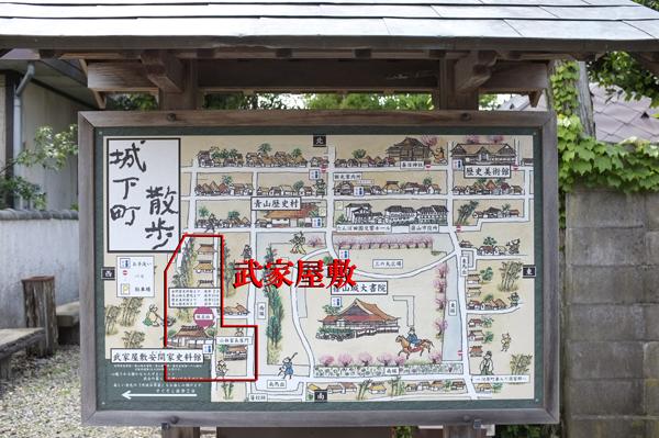 19・城下町散歩図
