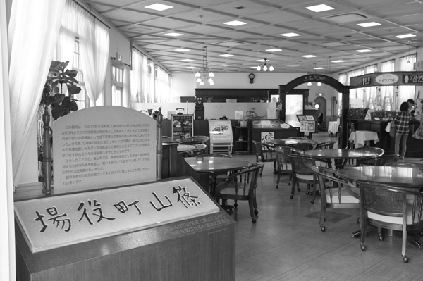 24・元 町役場