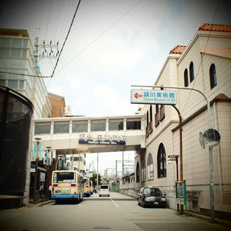 01・阪急今津線:甲東園駅