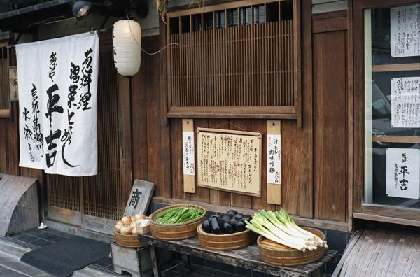 05・京野菜