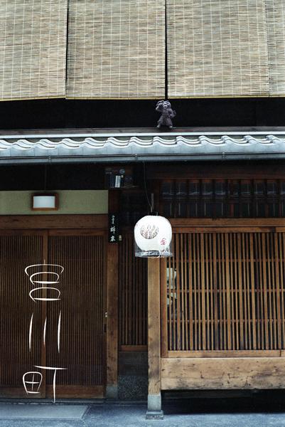 11・宮川町