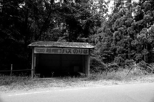 11・R477:山間のバス停