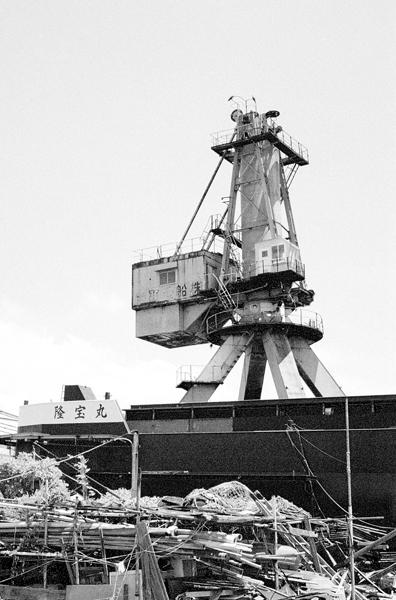 02・造船