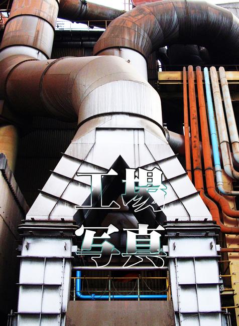 01・工場写真