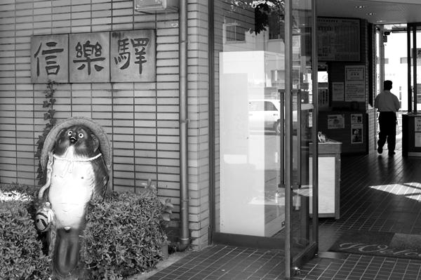 02・信楽駅