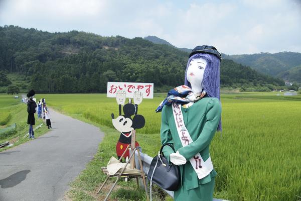 01・カカシ