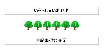 Tmp00001.jpg