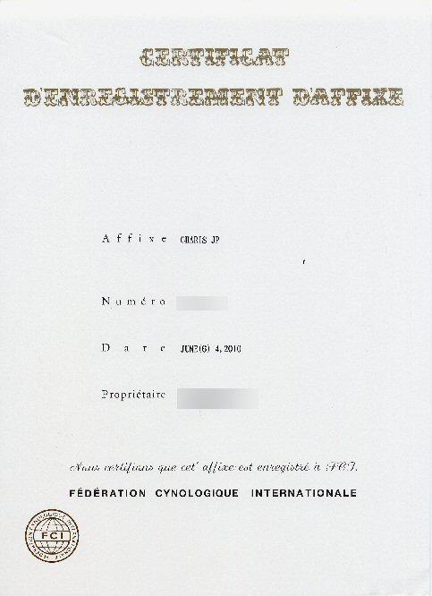 name2.jpg