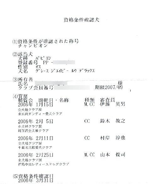 roux_shikaku1.jpg