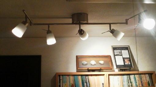 2.照明器具