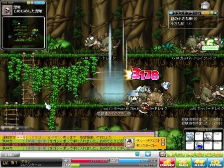 Maple110313_014900_convert_20110313021928.jpg