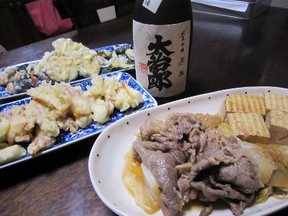 大治郎新酒2