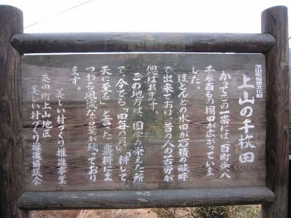 英田上山1