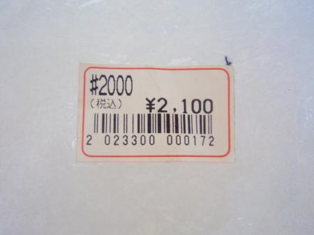 P9072614_convert_20100907095307.jpg