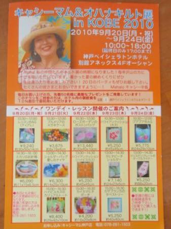 P9102611_convert_20100910140739.jpg