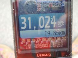 110223-1519.jpg