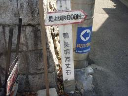 20100912-0925a.jpg
