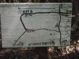 20100912-1055.jpg