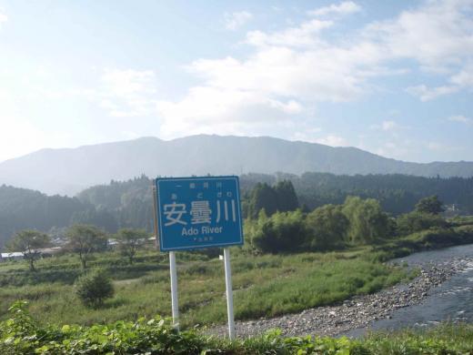 20100922-0000.jpg