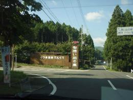 20100922-0846.jpg