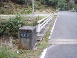 20101020-0821a.jpg