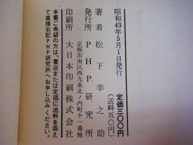 DSCF0634_convert_20110916213238.jpg