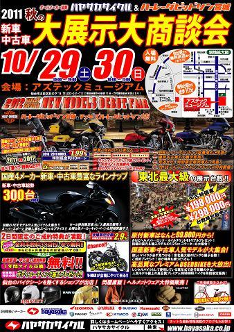 1_20111012105231.jpg
