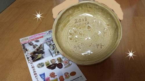 20131201_181311.jpg