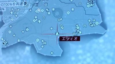 馬から梁MAP