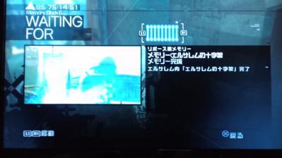 AC追加メモリーコンプ