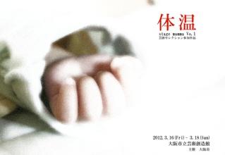 iphone_20120224020125.jpg