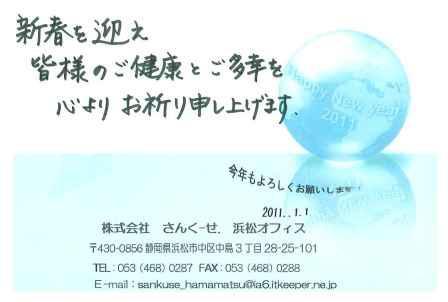 20110104192534014_0001.jpg