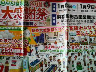 2011010513380000.jpg