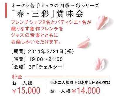 コピー ~ 20110112161150997_0001
