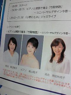 201102042044000.jpg