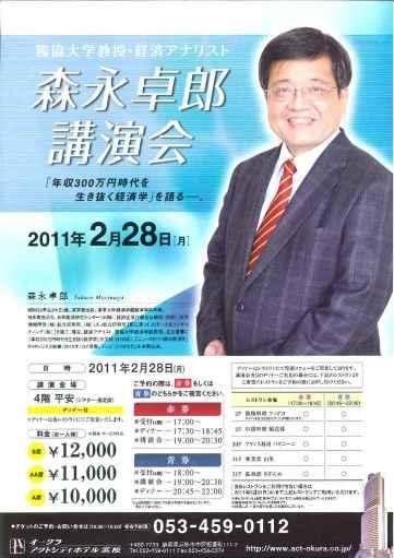 20110212121125804_0001.jpg