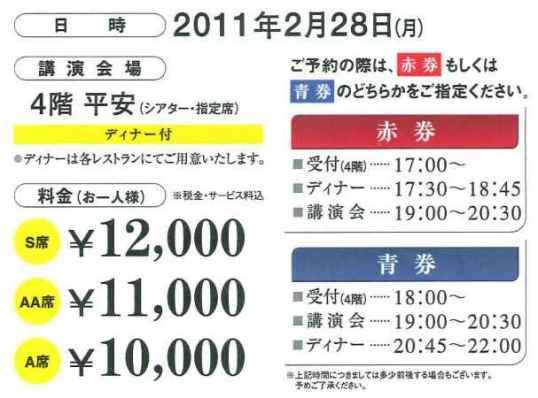コピー (2) ~ 20110212121125804_0001