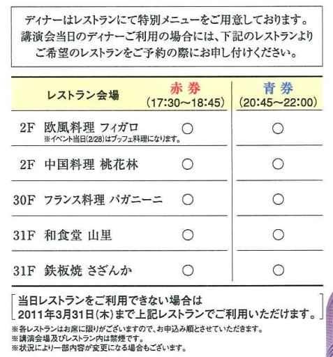 コピー (3) ~ 20110212121125804_0001