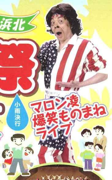 コピー (2) ~ なゆた10周年祭10・30