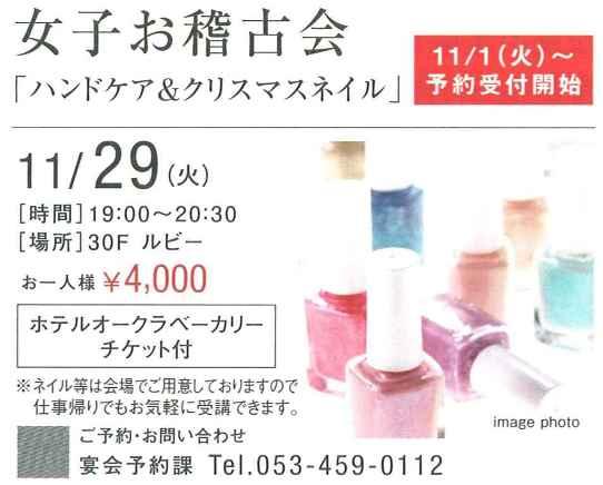 コピー ~ 20111106175204183_0001