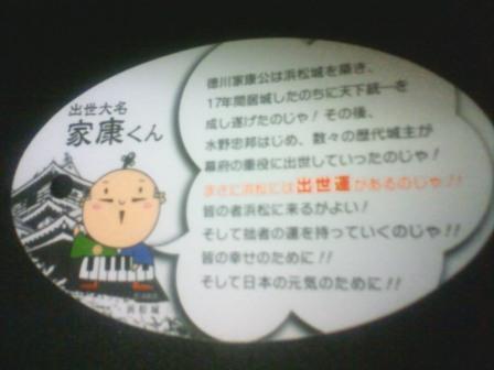201111150037000.jpg