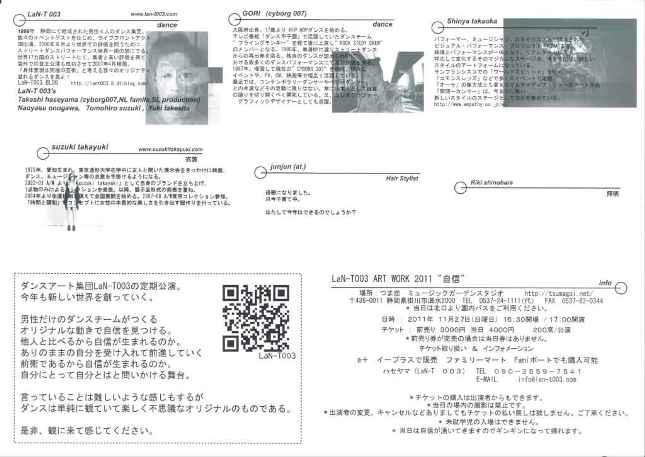 コピー ~ 20111125213949973_0002