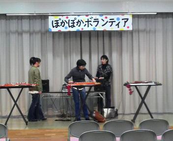 2011121109210000.jpg
