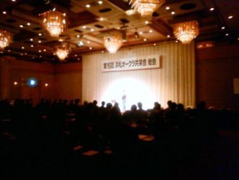 コピー ~ NEC_1233