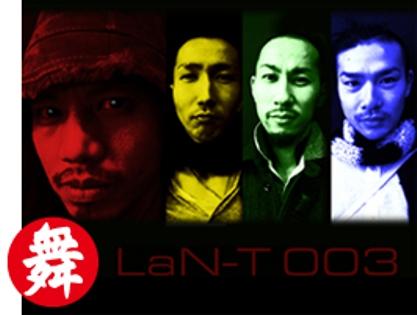 Lan-t[1]